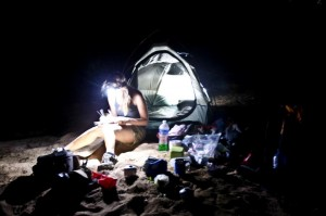 Camping-KrugerNP-ByRussellMacLaughlin